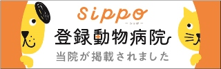 sippo_hospital_banner_320_100